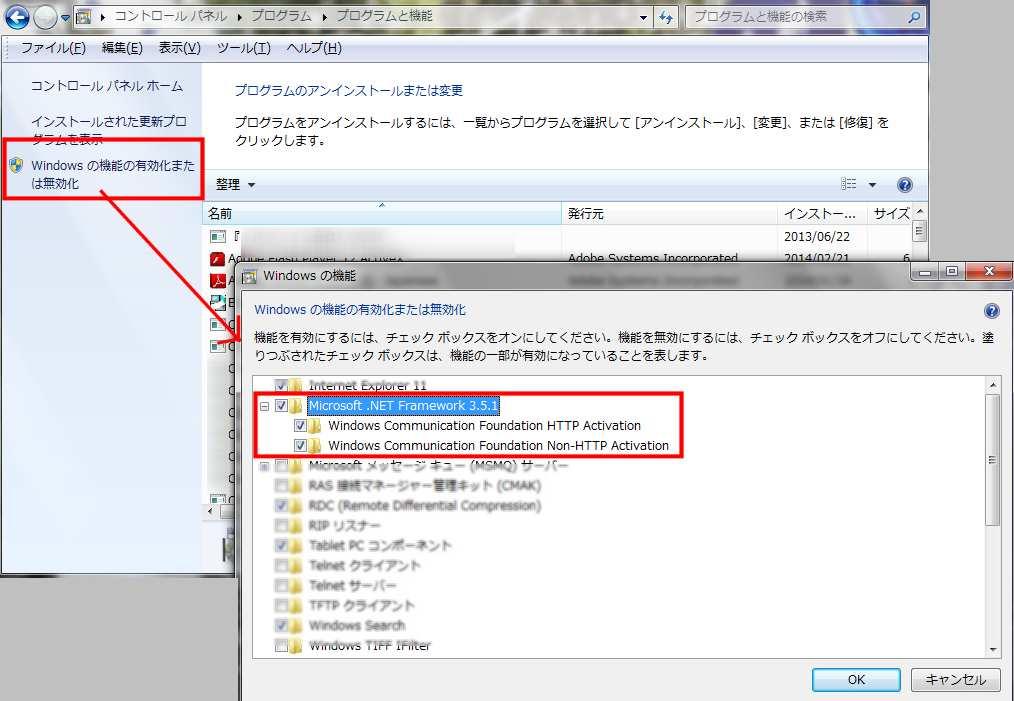 net framework 2.0 windows 8.1 64 bit